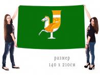 Большой флаг муниципального образования Красногвардейский район