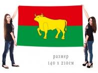 Большой флаг муниципального образования Куйбышевский район