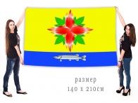 Большой флаг муниципального образования Купинский район