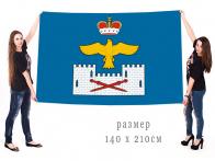 Большой флаг муниципального образования Лакский район