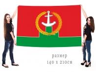 Большой флаг муниципального образования Матвеево-Курганский район