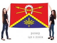 Большой флаг муниципального образования Милютинский район