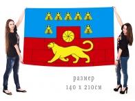 Большой флаг муниципального образования Мясниковский район