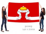 Большой флаг муниципального образования Назаровский район