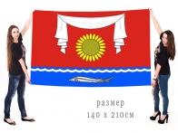 Большой флаг муниципального образования Неклиновский район