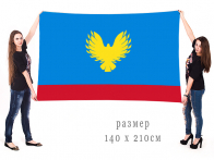 Большой флаг муниципального образования Нижнеингашский район Красноярского края