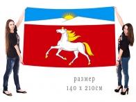 Большой флаг муниципального образования Новосёловский район