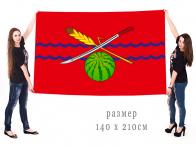 Большой флаг муниципального образования Обливский район