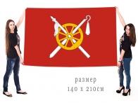 Большой флаг муниципального образования Октябрьский район