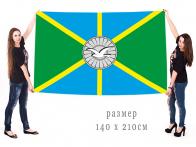 Большой флаг муниципального образования Ордынский район