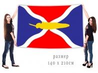 Большой флаг муниципального образования Партизанский район Красноярского края