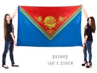 Большой флаг муниципального образования Павлово-Посадский район