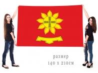 Большой флаг муниципального образования Песчанокопский район