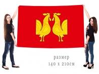 Большой флаг муниципального образования Петушинский район