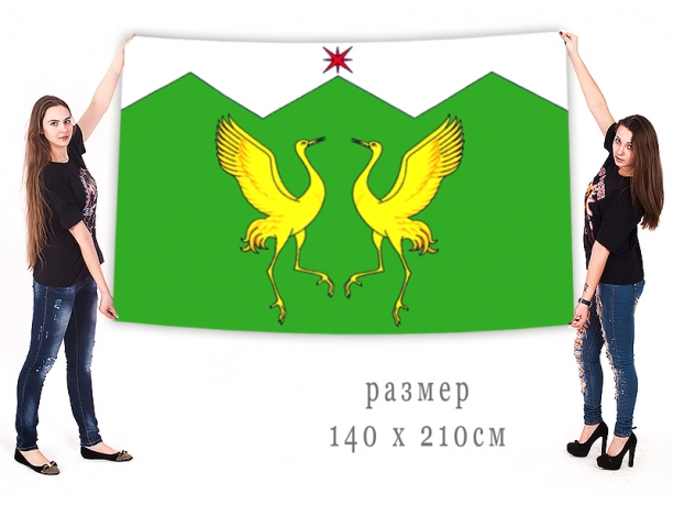 Большой флаг муниципального образования посёлок Шушенское