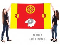 Большой флаг муниципального образования Ремонтненский район