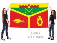 Большой флаг муниципального образования Семикаракорский район