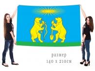 Большой флаг муниципального образования Северо-Енисейский район