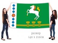 Большой флаг муниципального образования Шарыповский район