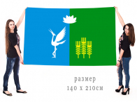 Большой флаг муниципального образования Спасский район