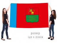 Большой флаг муниципального образования Судогодский район