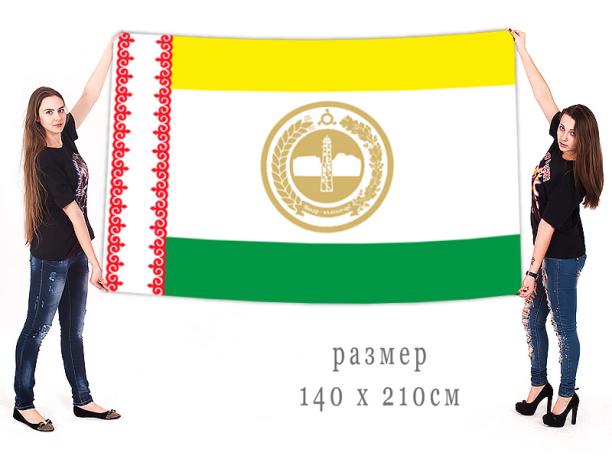 Большой флаг муниципального образования Сунженский район