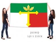 Большой флаг муниципального образования Татарский район
