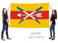 Большой флаг муниципального образования Тацинский район
