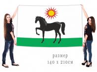 Большой флаг муниципального образования Целинский район