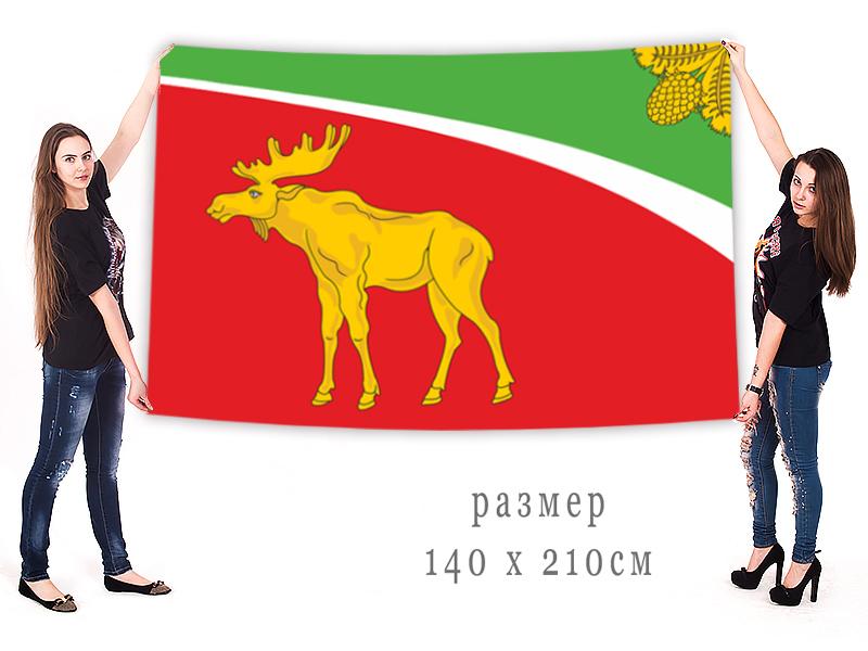 Большой флаг муниципального образования Тюхтетский район Красноярского края