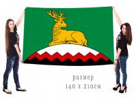 Большой флаг муниципального образования Урус-Мартановский район