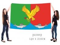 Большой флаг муниципального образования Уярский район Красноярского края