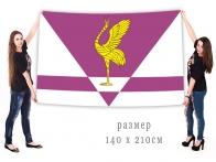 Большой флаг муниципального образования Ужурский район