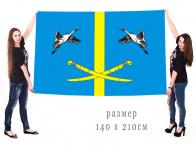 Большой флаг муниципального образования Верхнедонской район