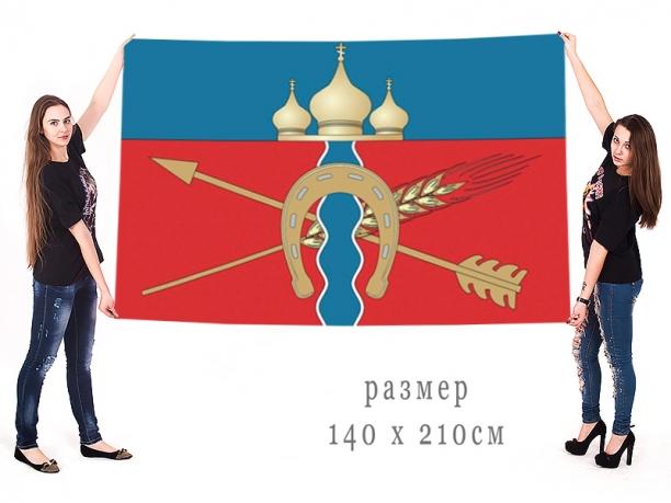 Большой флаг муниципального образования Весёловский район