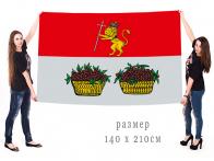 Большой флаг муниципального образования Юрьев-Польский район