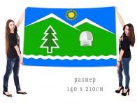 Большой флаг муниципального образования Зеленчукский район