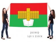 Большой флаг муниципального образования Зерноградский район