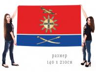 Большой флаг муниципального образования Зимовниковский район
