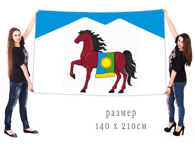 Большой флаг муниципального образования Зольский район