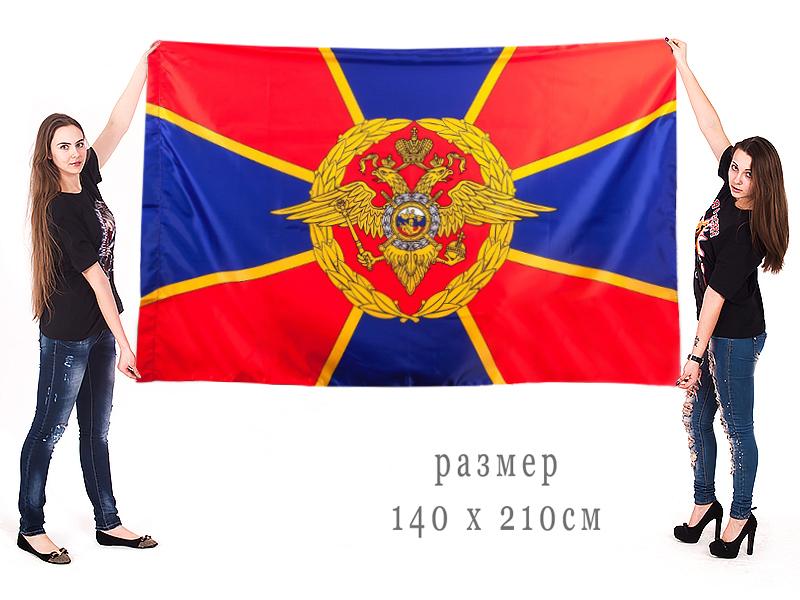 Большой флаг МВД Российской Федерации