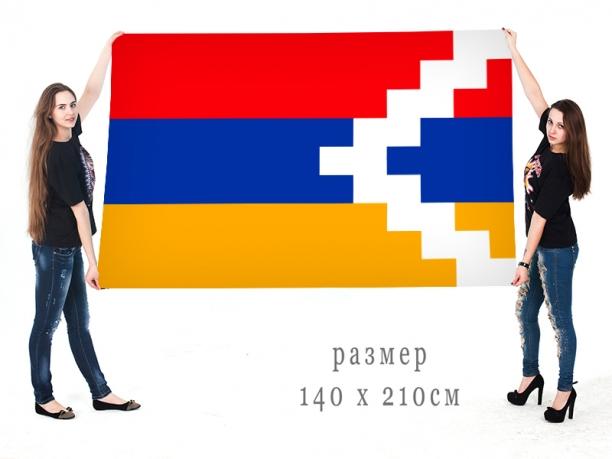 Большой флаг Нагорного Карабаха