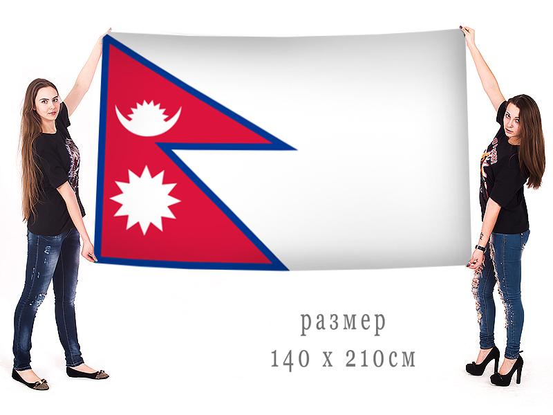 Большой флаг Непала