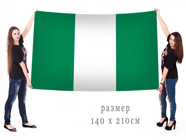 Большой флаг Нигерии