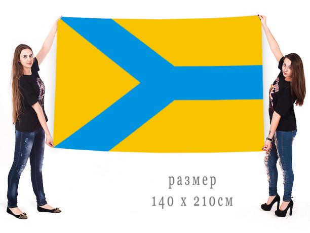 Большой флаг Нижнегорского района