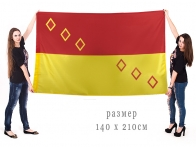 Большой флаг Ногинского муниципального района
