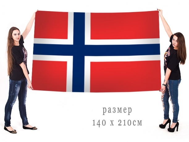 Большой флаг Норвегии