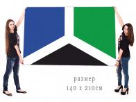 Большой флаг Новокузнецкого района