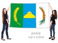 Большой флаг Новосибирского муниципального района