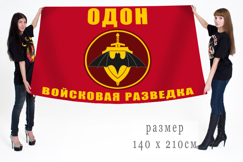 Изготовление флагов со своим принтом: большие, средние, маленькие – любые!